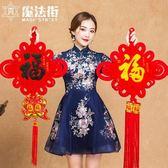 中國結小掛件客廳室內大號福字手工玄關壁掛新年過年春節裝飾用品 魔法街