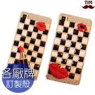 各廠牌 Mate10 華為 Y7 小米 Nokia8 LG Q6 紅米 ZenFone4 黑白格嘴唇 水鑽殼 保護殼 手機殼 貼鑽殼
