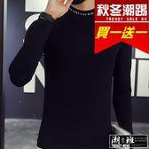 『潮段班』【HJ00T627】日韓秋冬新款 M-5L 大尺碼 簡約頸部弧形字母修身圓領長袖T恤