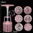 手壓式復古粉紅水晶50公克圓形6片可換月...