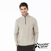 PolarStar 中性 高領拉鍊保暖衣『沙灰』P19209 上衣 男版 休閒 戶外 登山 吸濕排汗 透氣