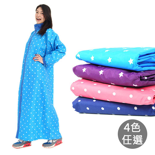【雙龍牌】星晴日式前開雨衣 EK4234