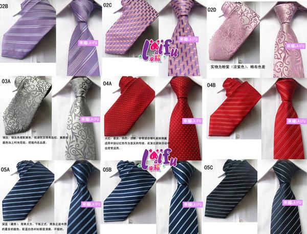 得 來福,k232長49cm新色高級色織南韓絲拉鍊領帶免手打領帶,售價170元