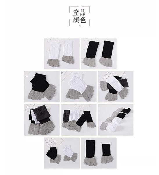 【潮客】五指襪船型款(半打6雙組) 除臭襪 機能襪