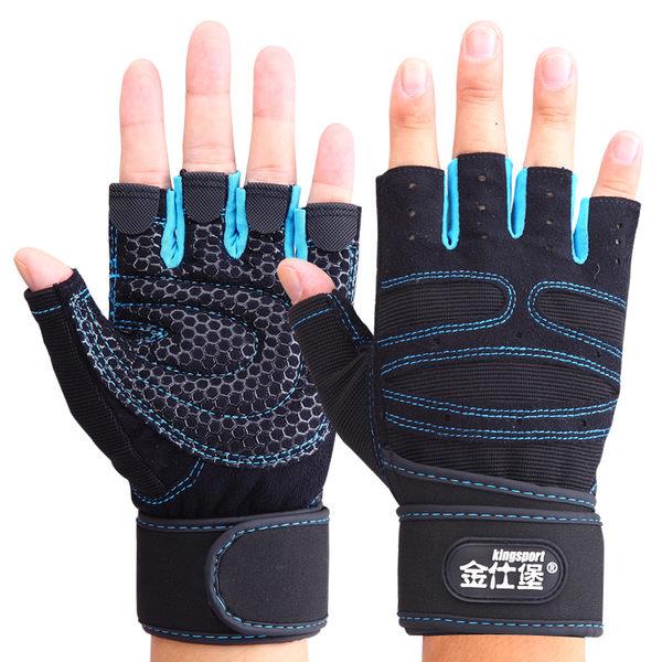 健身手套半指運動吸汗手套訓練手套男女士加長護腕防滑金仕堡【慶新年全館免運】