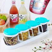 廚房調料盒調味罐油壺組合套裝玻璃鹽罐家用塑料調料瓶收納盒YYP 伊鞋本鋪