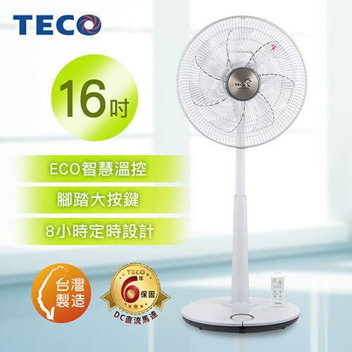 【福利品】TECO XA1689BRD 16吋DC微電腦遙控立扇 DC扇 節能 電風扇