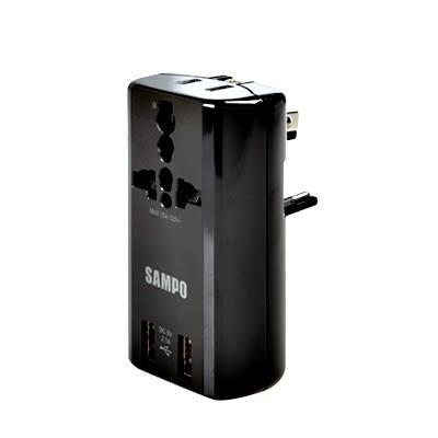 SAMPO 聲寶 USB 萬國充電器轉接頭 EP-U141AU2-B/ 黑