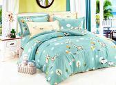 舒柔綿 超質感 台灣製 《快樂小鹿 綠》 加大薄床包被套4件組