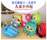 【Miss.Sugar】韓國兒童米奇書包幼兒園男女童雙肩背包1-3歲寶寶包包小黃人書包