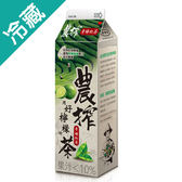 農搾檸檬紅茶900ML /盒【愛買冷藏】