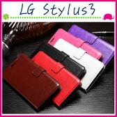 LG Stylus3 5.7吋 瘋馬紋手機套 簡約商務皮套 支架保護套 磁扣保護殼 插卡位手機殼 左右側翻