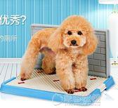 狗狗廁所帶牆大型犬哈士奇薩摩耶法斗大號公狗中型犬馬桶寵物用品   草莓妞妞