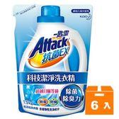一匙靈 Attack 抗菌EX  科技潔淨洗衣精 補充包 1.5kg (6入)/箱