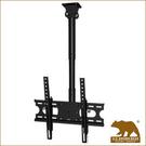 [限量出清]美國布朗熊CM1-42TM 吊頂式-適用32吋~60吋電視壁掛架
