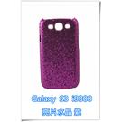 [ 機殼喵喵 ] Samsung Galaxy S3 i9300 手機殼 三星 外殼 亮片水晶 紫色
