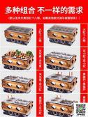 關東煮機器商用電熱關東煮鍋雙缸煮面爐串串香設備鍋麻辣燙機 220V igo宜品居家館