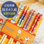 【菲林因斯特】正版授權 史努比 筷子4雙一入 查理布朗黃 // Snoopy 木製餐具 筷子 造型餐具
