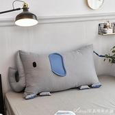 靠枕 卡通靠墊兒童床沙發靠枕雙人枕可愛小靠背床頭軟包榻榻米1.5m含芯 交換禮物 YYS