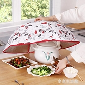 保溫菜罩可折疊蓋菜罩餐桌罩飯菜保溫罩大號防塵食物罩·金牛賀歲