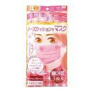 超柔軟鼻墊型防眼鏡起霧口罩(粉紅色)【康...