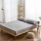 純棉床笠單件180床罩全棉床單床套席夢思床墊保護套    琉璃美衣