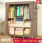 布藝布衣櫃雙人衣櫥鋼架組裝收納櫃儲物櫃簡約現代經濟型(主圖款)