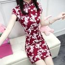 旗袍2021年新款裙紅色蕾絲性感蝴蝶花修身顯瘦日常短款包臀洋裝 喵小姐