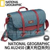 NATIONAL GEOGRAPHIC 國家地理 NG AU 2450 中型郵差包 (24期0利率 免運 正成公司貨) 澳大利亞系列 相機包