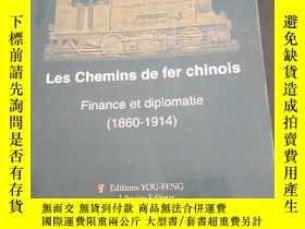 二手書博民逛書店Les罕見chemins de fer chinoisY7461