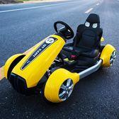 新款充電兒童電動車擺攤四輪卡丁車玩具碰碰車