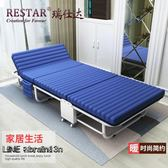 折疊床單人床簡易床午休床辦公室午睡床家用成人小戶型保姆鋼絲床【超低價狂促】