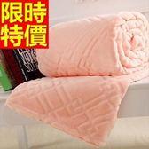 毛毯子法蘭絨精選-冬款純色格紋保暖小毯被7色64d29[時尚巴黎]