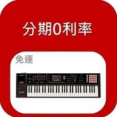Roland合成器 FA-06 61鍵 數位合成器/編曲工作站/原廠公司貨 FA06