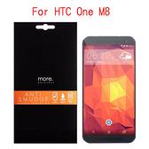 快速出貨 more. HTC One M8 AS 疏油疏水抗刮 螢幕保護貼
