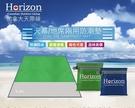 Horizon 天際線 天幕/地席兩用防潮墊 801-HRZ-004