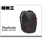 ★相機王★Manfrotto Pro Light RedBee-310 22L 紅蜂雙肩後背包 相機包
