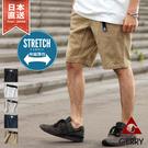 【GERRY】棉麻登山短褲...