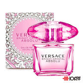 Versace 凡賽斯 絕對‧香戀水晶女性淡香精 90ml  *10點半美妝館*