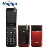 【Hugiga】V8 4G-LTE雙卡摺疊式孝親機 典雅紅