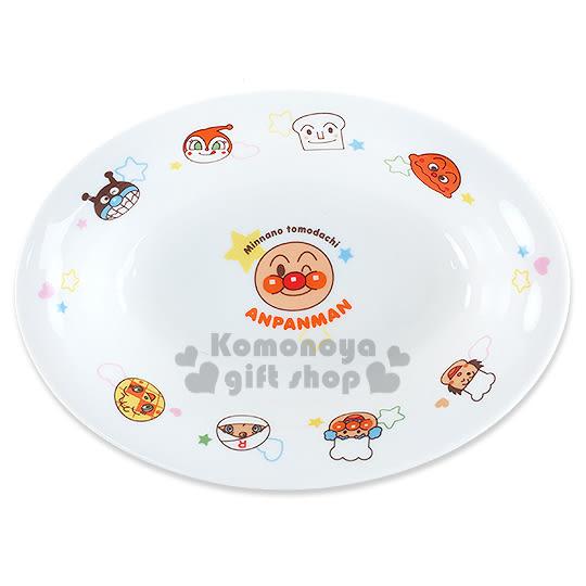 〔小禮堂〕麵包超人日製陶瓷咖哩盤《小.橢圓型.白.朋友.大臉》日本金正陶瓷.朋友系列 4964412-07407