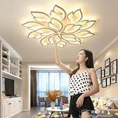 吸頂燈 北歐客廳燈現代簡約燈具套餐創意大氣家用臥室燈年新款吸頂燈 快速出貨YYS