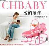 新生嬰兒搖搖椅哄寶哄睡兒童神器安撫躺椅寶寶搖籃床瑤瑤