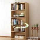 書櫃簡約現代學生落地書架儲物櫃子小簡易置物架臥室家用辦公木質 19950生活雜貨NMS