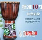 非洲鼓12寸10寸云南麗江手鼓成人初學者整木樂器TT3266『易購3c館』