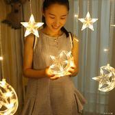 LED彩燈閃燈串燈星星月亮燈滿天星窗簾燈少女心臥室裝飾燈背景燈父親節禮物