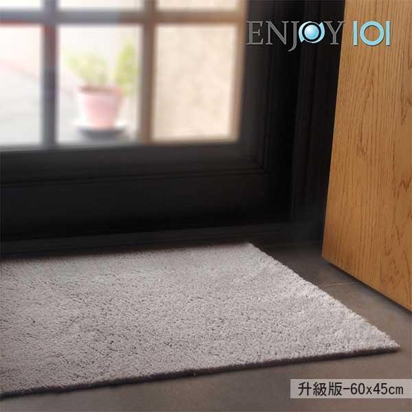 Buy917 【ENJOY101】矽膠布安全防滑地墊 浴室腳踏墊(升級版-60x45cm)-灰 /MIT