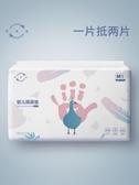隔尿墊一次性防水新生嬰兒護理墊巾透氣尿布床單寶寶大小號紙尿片