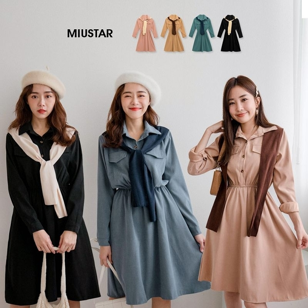 MIUSTAR 領結造型排釦鬆緊混絨料洋裝(共4色)【NH2711】預購