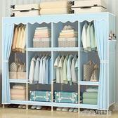 衣櫃簡易布衣櫃衣櫥實木板式簡約現代經濟型組裝宿舍省空間臥室木 igo